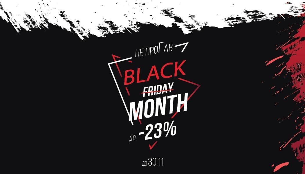 Black Friday-prestol-02